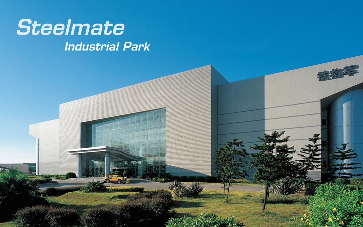 Steelmate Industrial Park